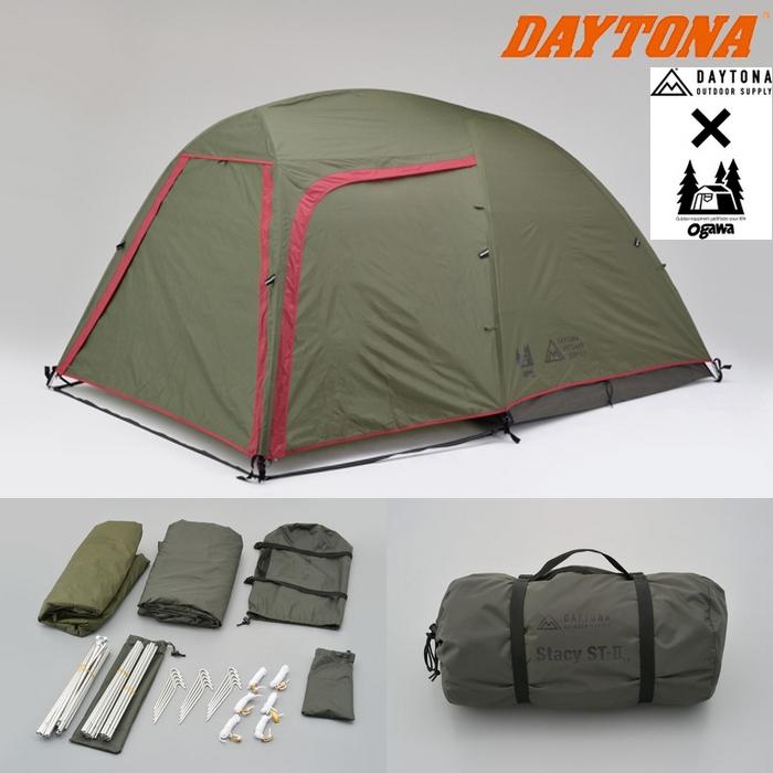 DAYTONA 〔WEB価格〕DAYTONA × Ogawa ツーリングテント ST-Ⅱ カーキ 16034