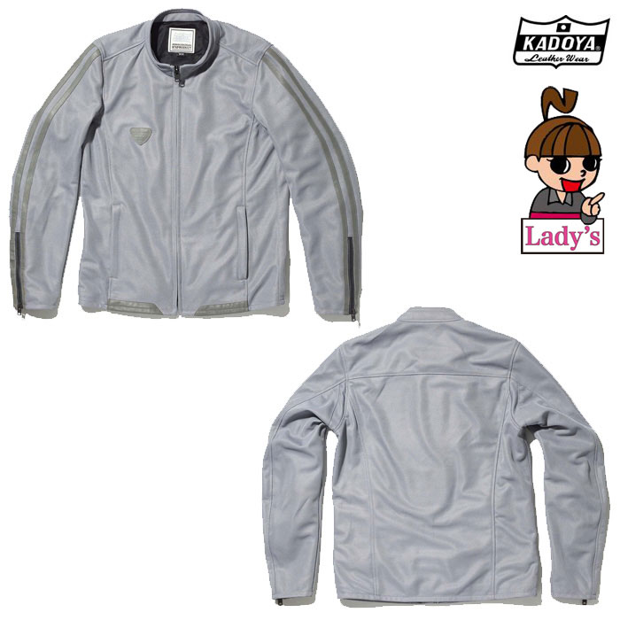 KADOYA (レディース) 6255 THOMPSON メッシュジャケット グレイ ◆全3色◆