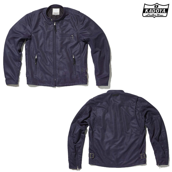 KADOYA 6256 MR-2 メッシュジャケット ネイビー ◆全3色◆