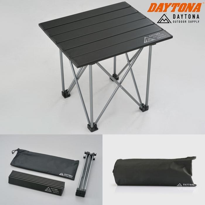 DAYTONA コンパクトアウトドアテーブル 15230