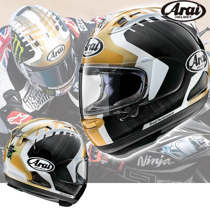 Arai 【4月末より順次発売 ご予約受付中】〔WEB価格〕 RX-7X REA V5(レア V5)フルフェイス ヘルメット レプリカモデル