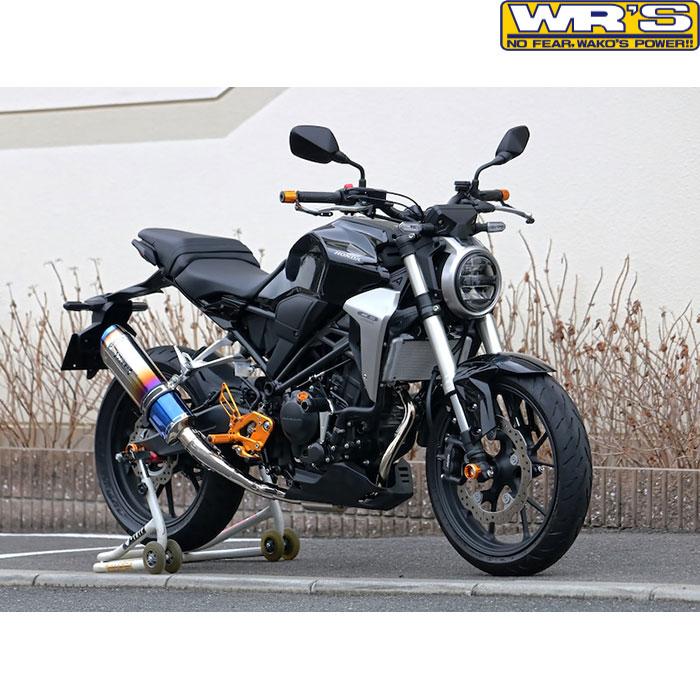WR'S SS-OVAL SUSポリッシュ仕様フルエキゾースト 焼き色タイプ JMCA認証 CB250R