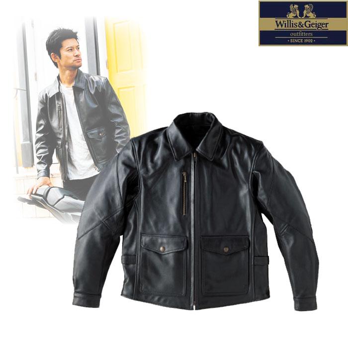 SKY WGL-811W G8 レザージャケット ブラック◆全2色◆