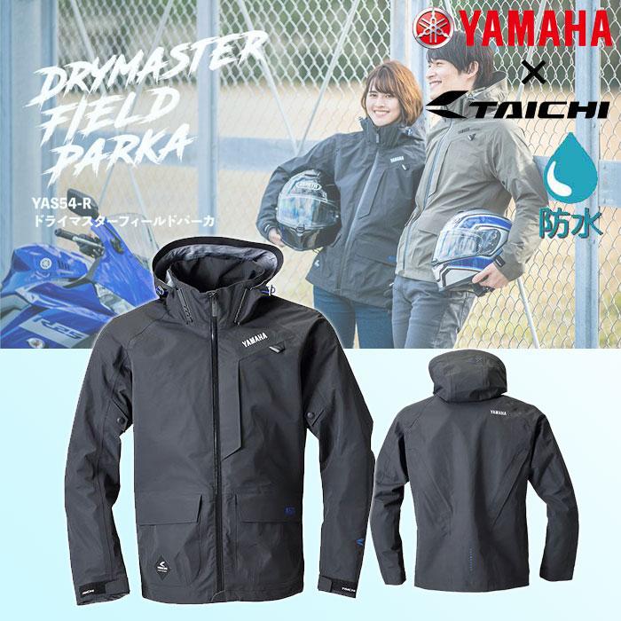 〔WEB価格〕YAS54-R ドライマスターフィールドパーカ ブラック◆全2色◆