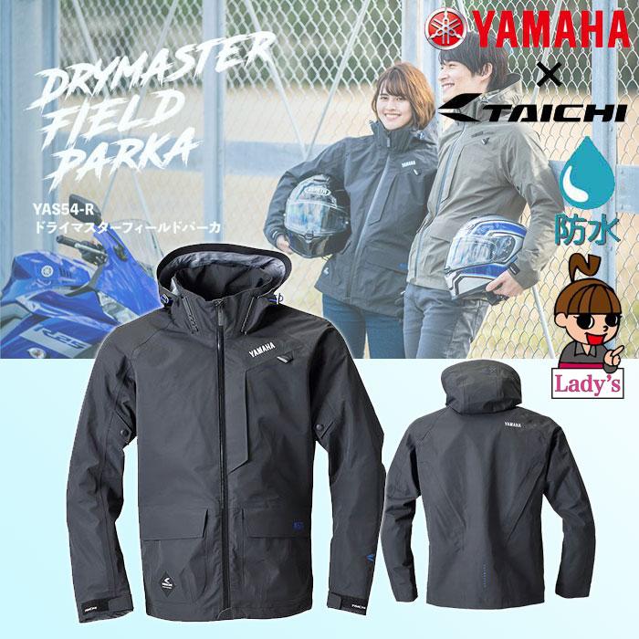 Y'S GEAR 〔WEB価格〕(レディース)YAS54-R ドライマスターフィールドパーカ ブラック◆全2色◆