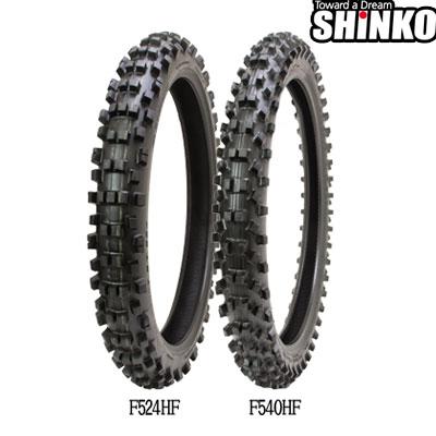 SHINKOタイヤ 540HF 80/100-21 リア