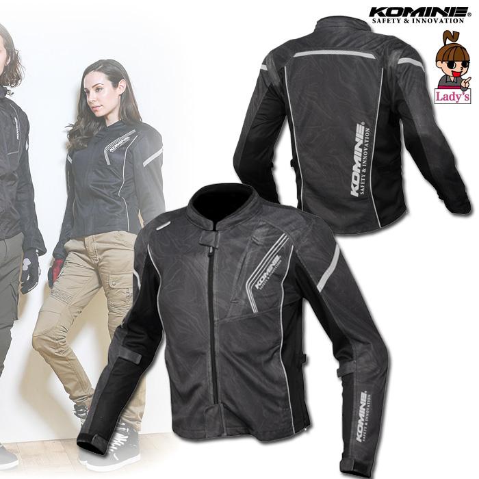 komine レディース JK-128 プロテクトフルメッシュジャケット ブラックマーブル ◆全11色◆