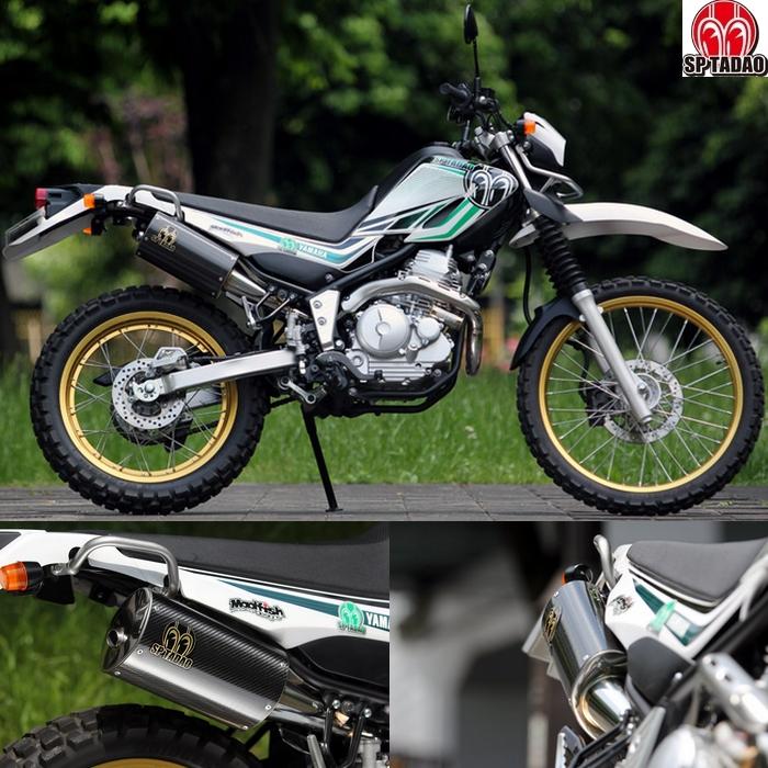 スペシャルパーツ忠男 SP忠男  YAMAHA / SEROW250(JBK-DG17J)POWERBOX Carbon  SE2-PB-09