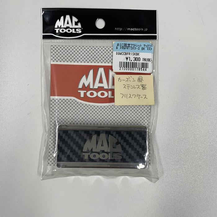 MAC TOOLS 【アウトレット】マックツール メタルFRISKケース BK