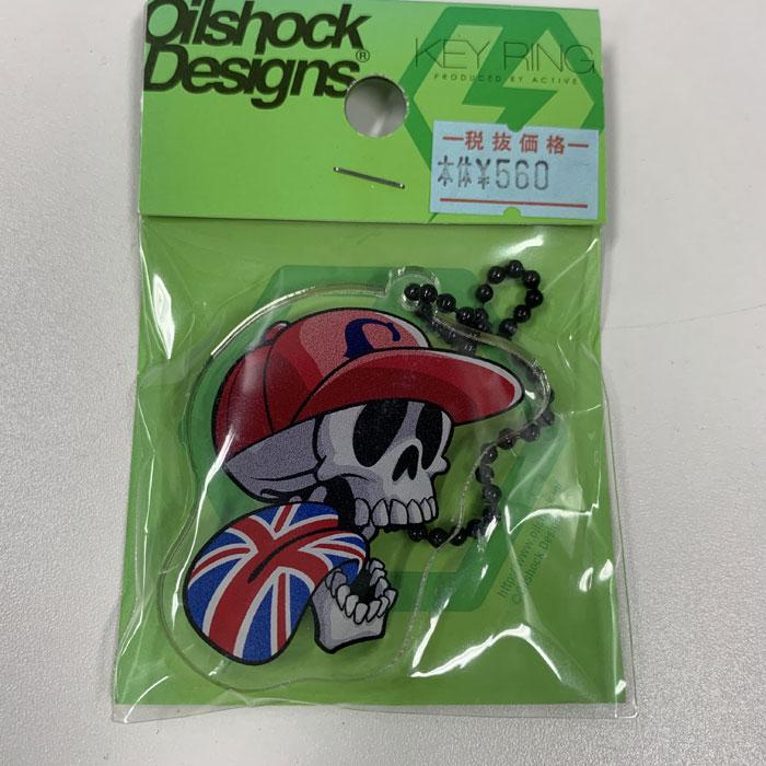 OILSHOCK DESIGNS 【アウトレット】オイルショックデザインズ アクリルキーホルダー AKY006
