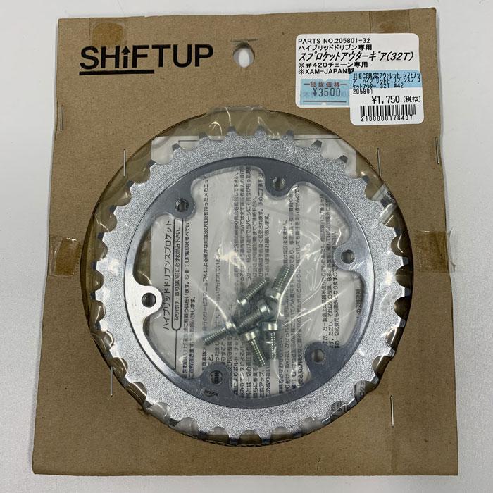 SHIFT UP 【アウトレット】シフトアップ ハイブリットドリブンスプロケットアウター 32T 420