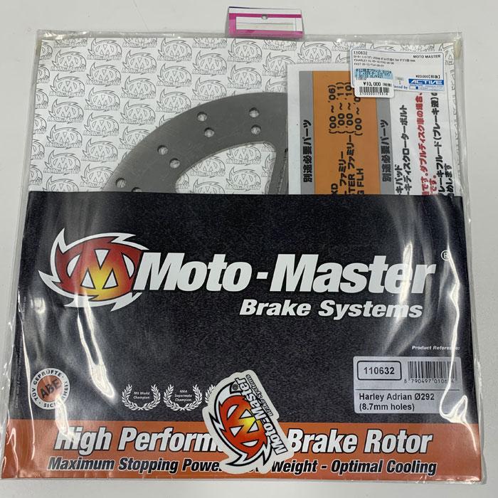 MOTOMASTER 【アウトレット】個別配送のみ モトマスター ディスクローター エイドリアン F 00-12 XL/FXST