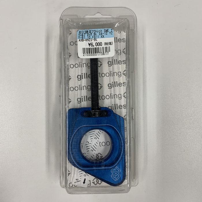 SME 【アウトレット】個別配送のみ SME アクスルブロック BL 04-12 YZF-R1 10 FX-1