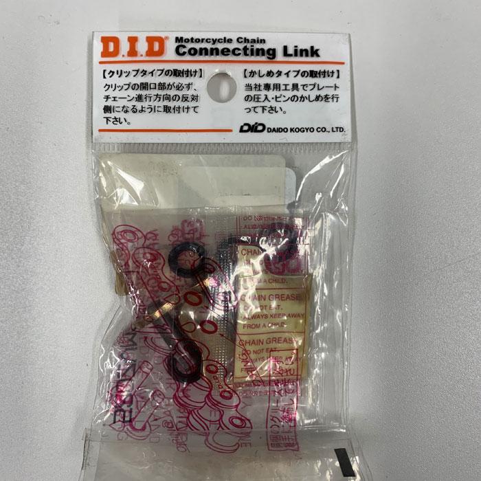 D.I.D 【アウトレット】チェーンジョイント 520ZVM2-ZJ(カシメタイプ)