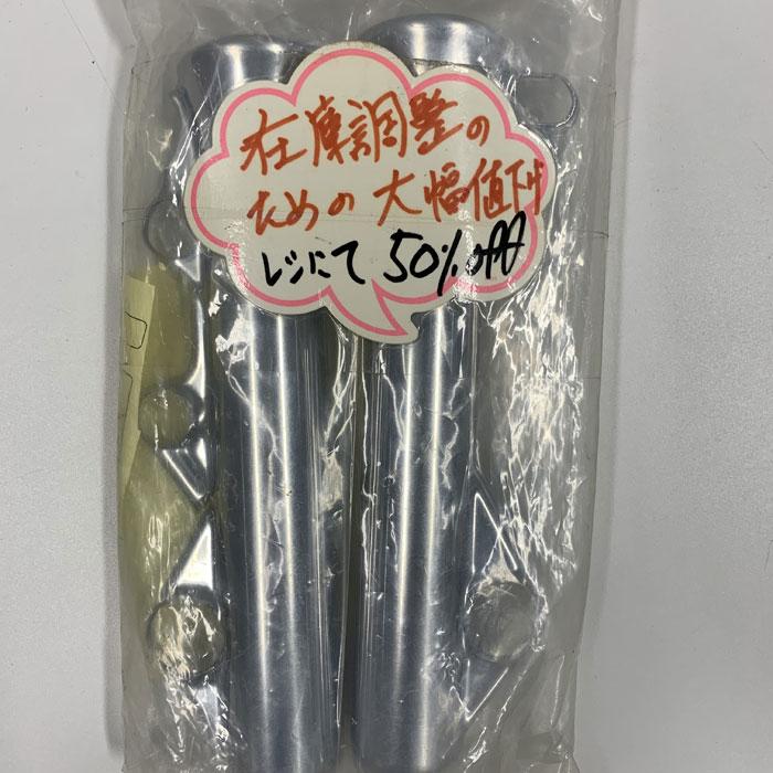KITACO 【アウトレット】Fフォークメッキカバー シグナスX125