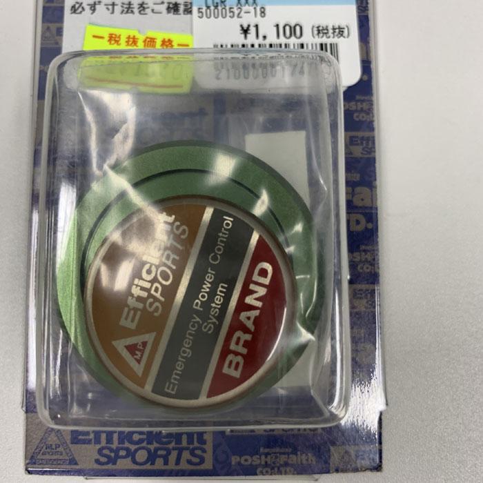 POSH 【アウトレット】カワサキ/NISSIN系 クラッチマスターシリンダーキャップ