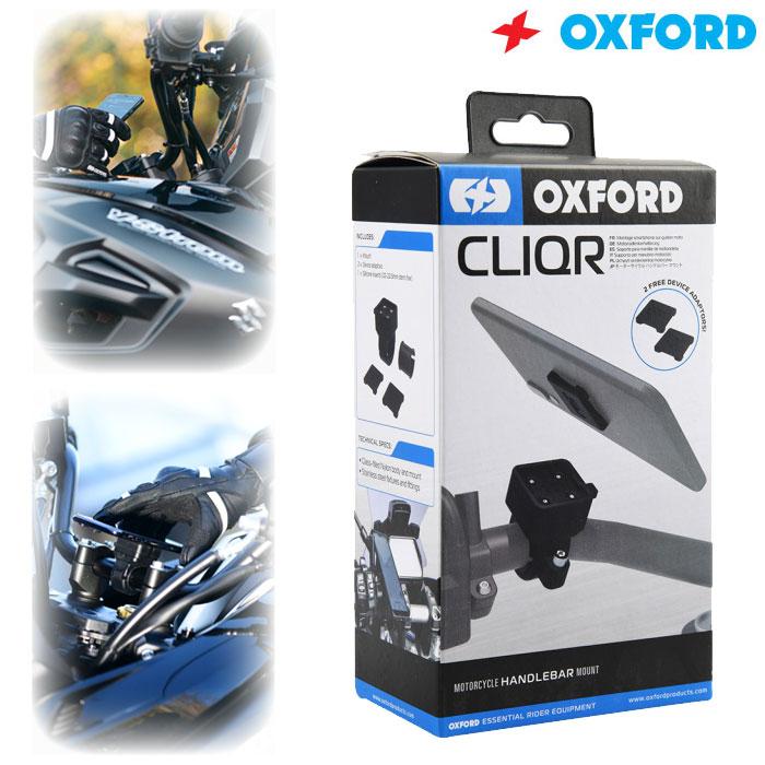 OXFORD 【WEB価格】OX850 CLIQR(クリッカ) オートバイ用ハンドルマウント
