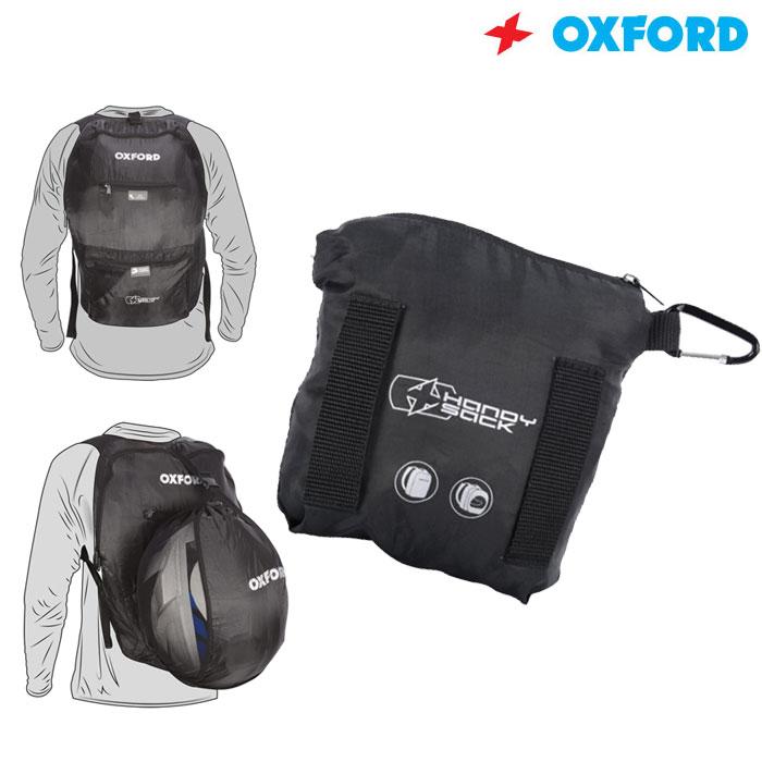 OXFORD 【WEB価格】OL860 ハンディサック ポケッタブルヘルメットリュック 15L