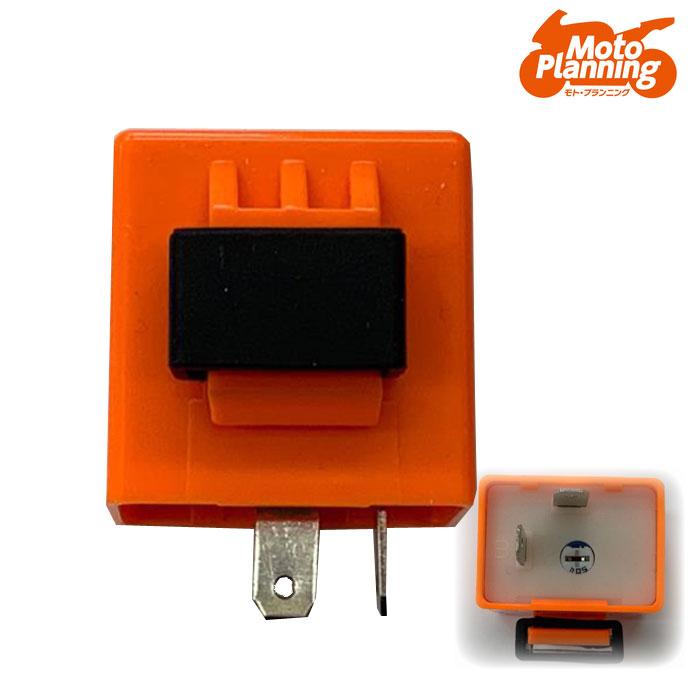 モトプランニング 【WEB価格】301-000-001 点滅速度調整LEDウインカーリレー12V(2P)