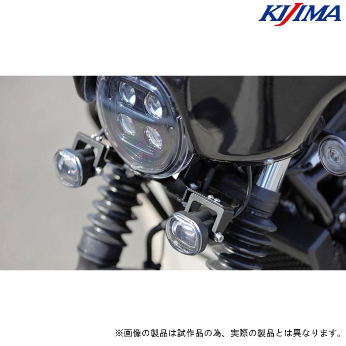 KIJIMA 【WEB価格】205-6157 フォグランプKIT LEDスモール レブル250/500(2017~2020年)