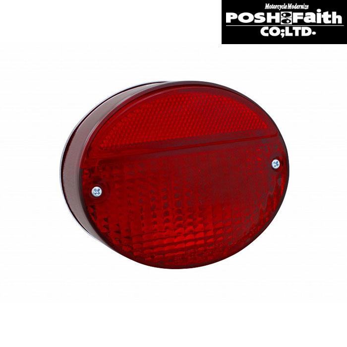 POSH 【WEB価格】090051-90 Z2 typeテール ランプ (3センタイプ) ONLY