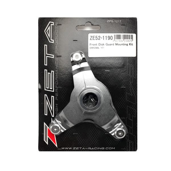 DIRTFREAK 【WEB価格】ZE52-1190 ZETA Fディスクガード マウントキット TI CRF250L'17-