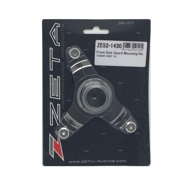 DIRTFREAK 【WEB価格】ZE52-1430 ZETA Fディスクガード マウントキット TI YZF250/450'14-