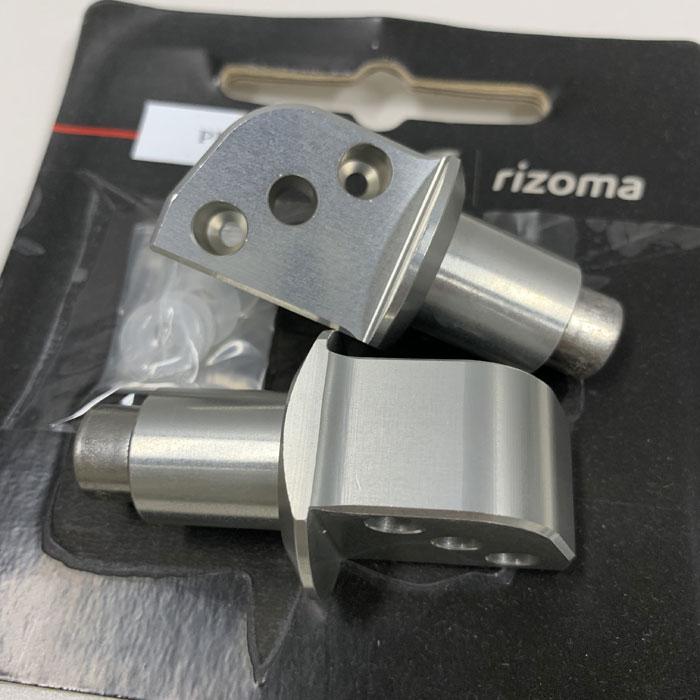 RIZOMA 【アウトレット】個別配送のみ ペグアダプター