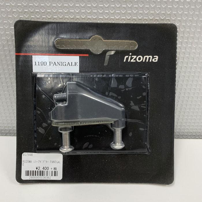 RIZOMA 【アウトレット】RIZOMA ミラーアダプター PANIGALE