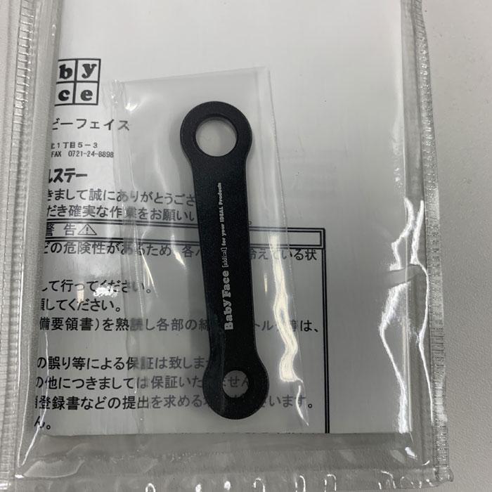 BabyFace 【アウトレット】ユニバーサルステー L50mm M6-φ8