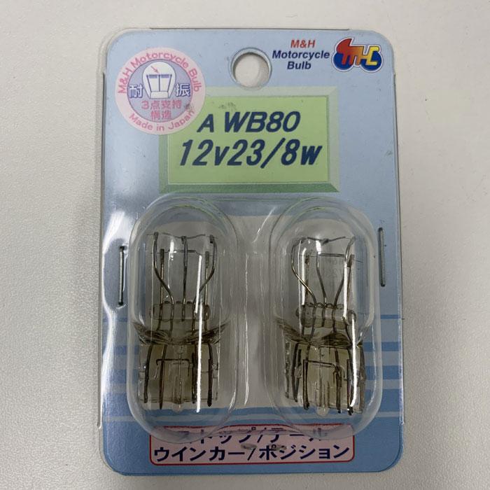 M&Hマツシマ 【アウトレット】AWB80 12v23/8w
