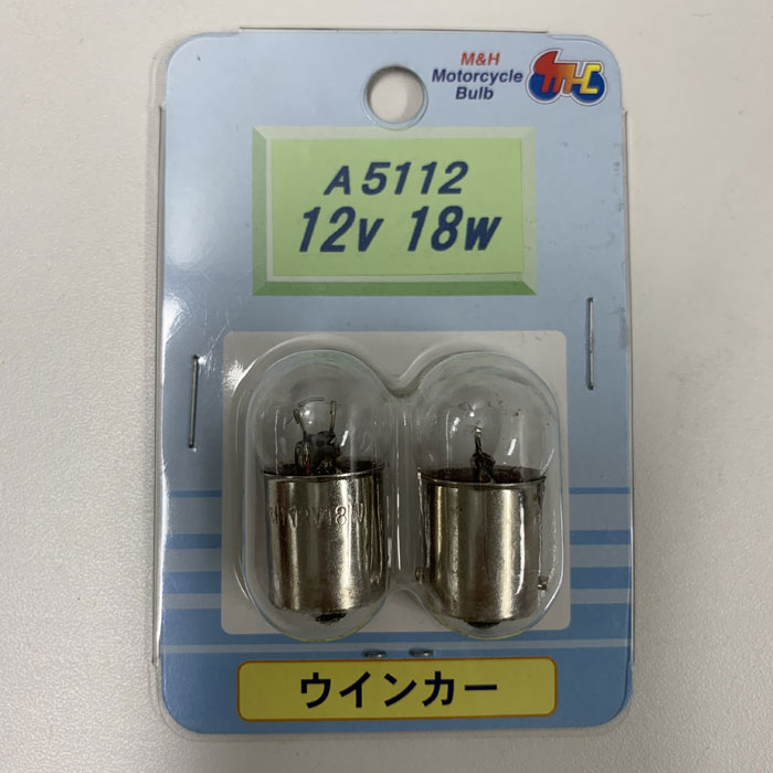 M&Hマツシマ 【アウトレット】A5112 12v18w