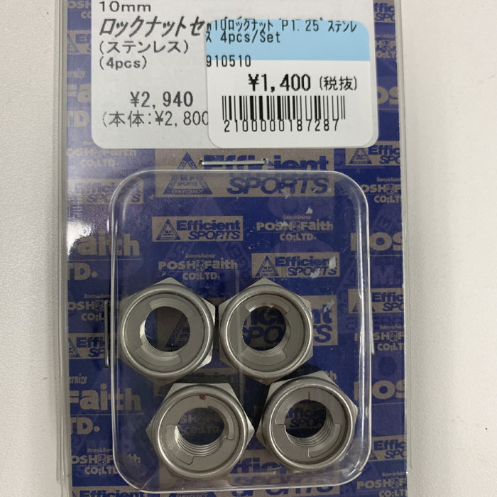 POSH 【アウトレット】M10ロックナット P1.25 ステンレス 4pcs/Set