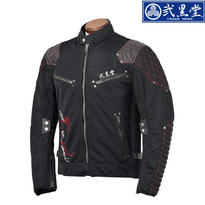 J-AMBLE WBJN-87 ハードライドミッドナイトジャケット 闇鴉 BLACK/RED