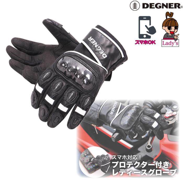 DEGNER (レディース)FRTG-63 スポーツグローブ ブラック/ホワイト◆全2色◆
