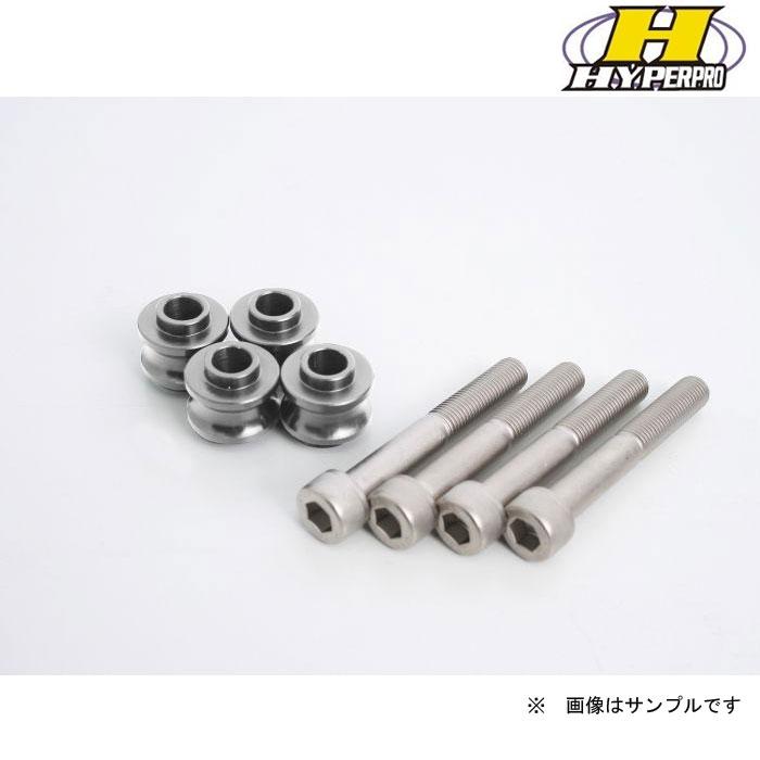 HYPERPRO 【お取り寄せ】オフセットカラー 3mm SIL & クロモリキャップボルト GALE SPEED 4POT用 ボルト M10xP1.25 65mm 各4個入