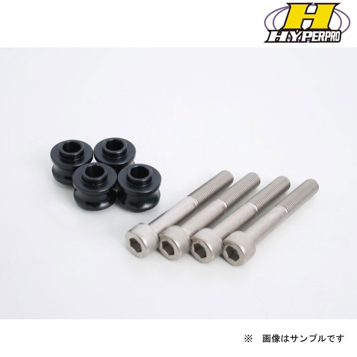 HYPERPRO 【お取り寄せ】オフセットカラー 8mm BLK & クロモリキャップボルト GALE SPEED 4POT用 ボルト M10xP1.25 70mm 各4個入