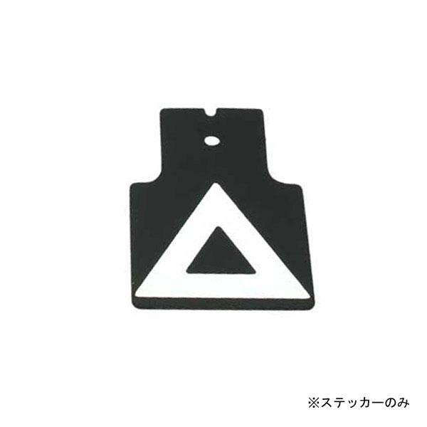 DIRTFREAK 【WEB価格】D45-07-011 モトレッド リフレクター   ヨウ トライアングルステッカーキット