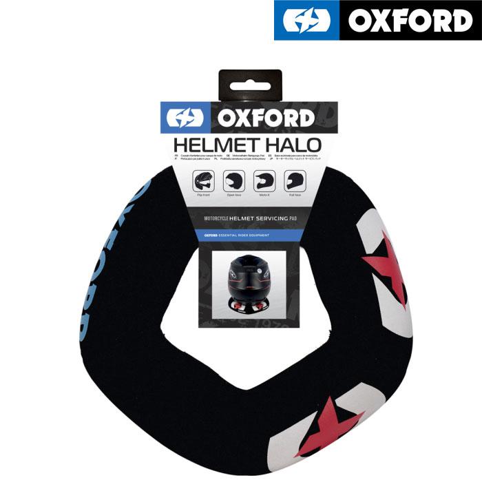 OXFORD 【WEB価格】OX633 モーターサイクルヘルメットサービスパッド ヘルメット台座 ヘルメットピロー