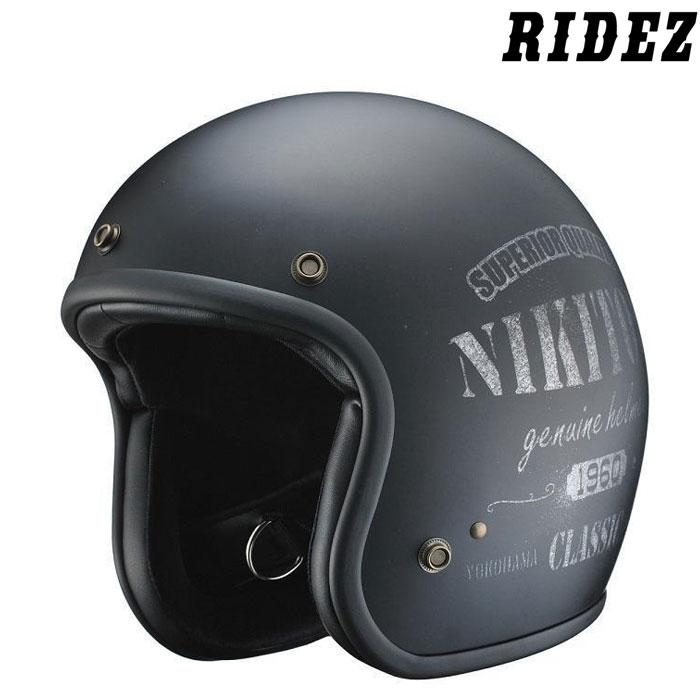 RIDEZ NHL8-21 NIKITOR HELMET ブラック/シルバー