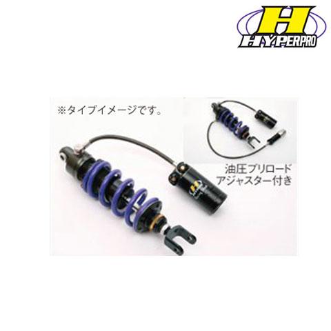 HYPERPRO 【お取り寄せ】モノショック T461 ホース付タンクタイプ リニアレート NINJA1000 11-16(ABS車含む)/NINJA1000(ABS) 17-18