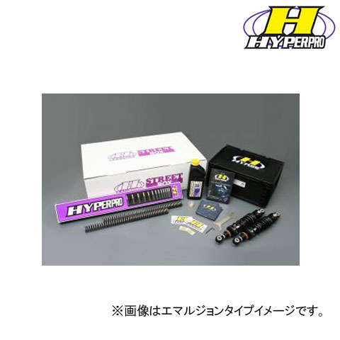HYPERPRO 【お取り寄せ】ストリートBOX ツインショック T360 エマルジョンボディー ZEPHYR400X 97-08