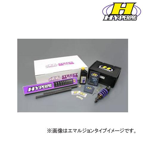 HYPERPRO 【お取り寄せ】ストリートBOX モノショック 460 エマルジョン GPZ900R A1-A6 18インチホイール用(決済区分:代引き不可)