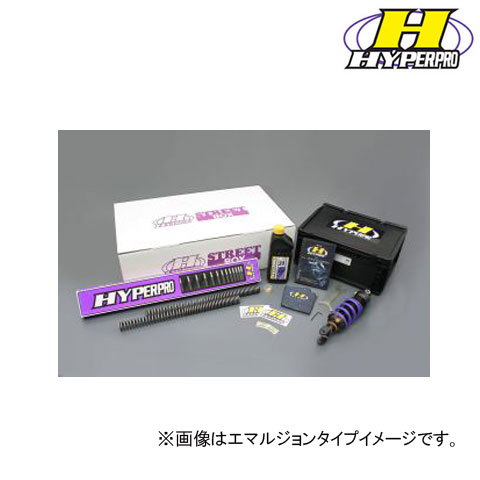 HYPERPRO 【お取り寄せ】ストリートBOX モノショック 463Q ピギーバック HPA付 ZX-6R 09-10