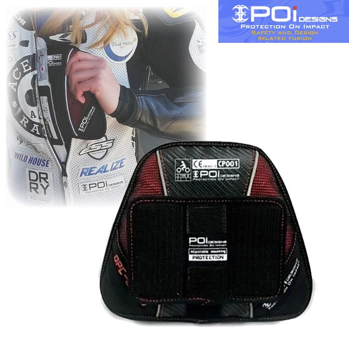 POI designs OPC-01-PRO/M スポーツ チェストプロテクターCE M 胸部プロテクター