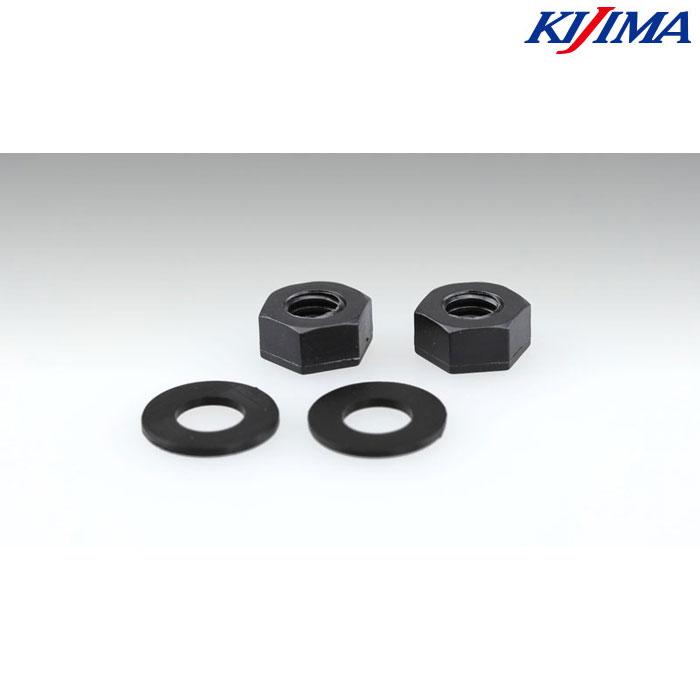 KIJIMA ワッシャー&ナットセット Nanoランプ用 M6 ブラック 2個セット