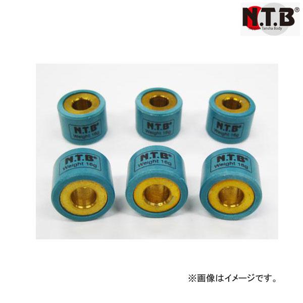 NTB NTB ウエイトローラー 20φX15(22.0g) PCX150 KF12 WW150D/E