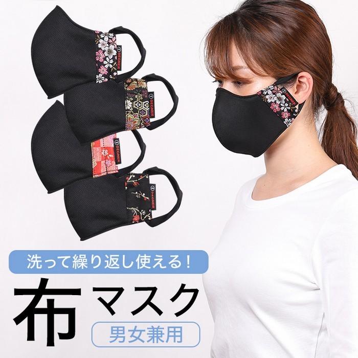 DEGNER CP-20 モトマスク 花宝