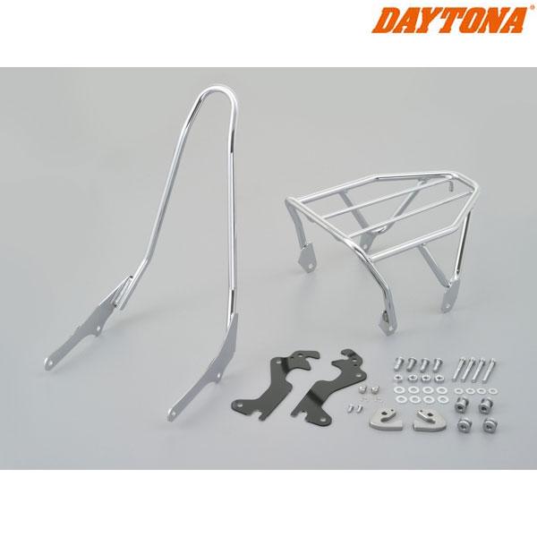 DAYTONA 99998 リンキングラック フルパッケージ HIGH/クロームメッキ