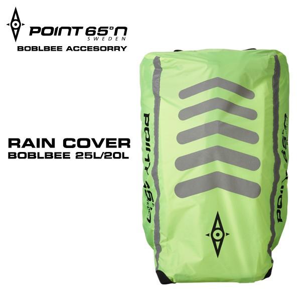 Point 65 Packs 正規輸入品 Rain Cover レインカバー Boblbee 25L